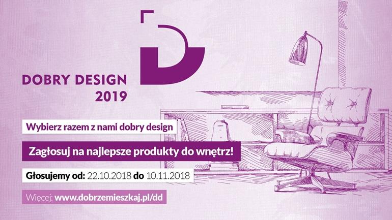 dobry design konkurs